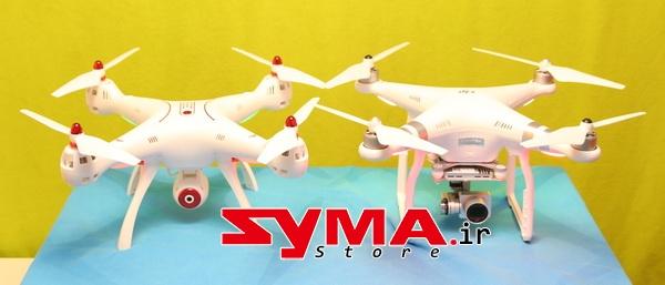 Syma-X8SW-review-comparison-with-DJI-Phantom-3