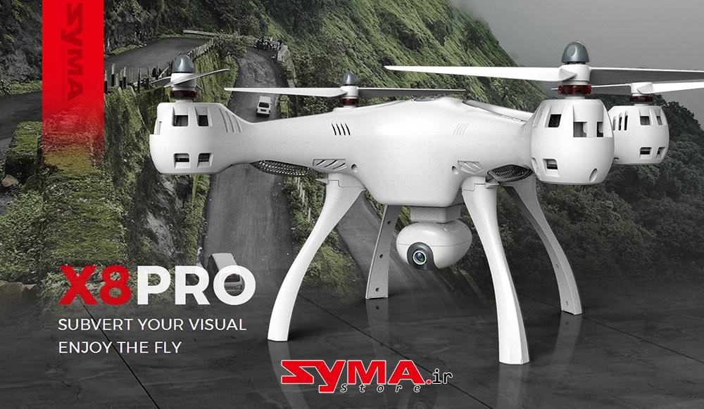 Syma X8Pro symastore (4)
