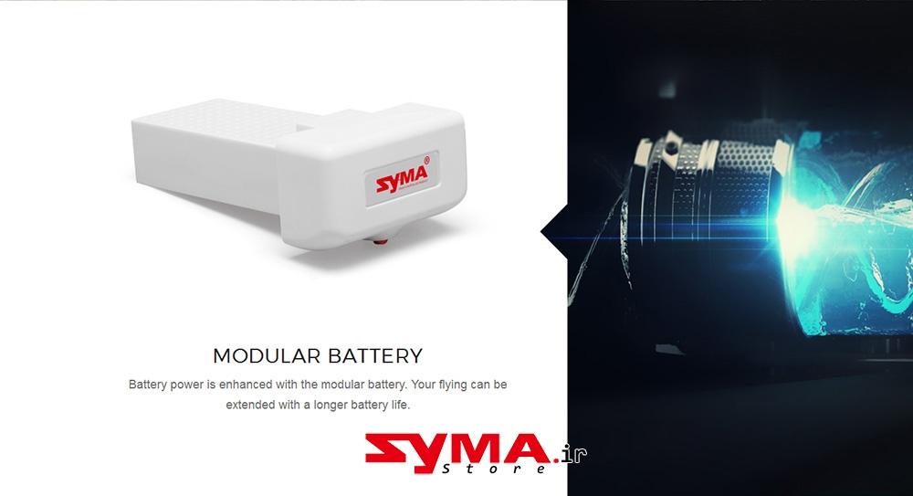 Syma X8Pro symastore (5)