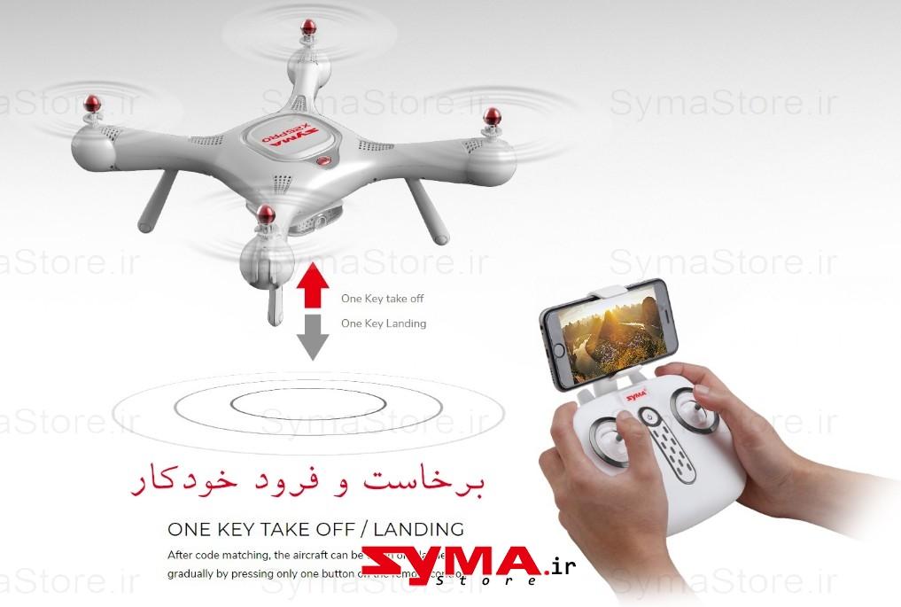 Syma X25Pro [SymaStore Iran Quadcopter] (13)