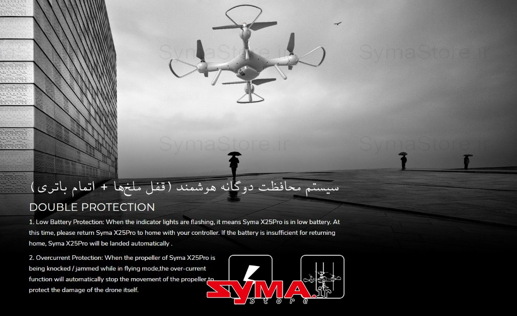 Syma X25Pro [SymaStore Iran Quadcopter] (15)