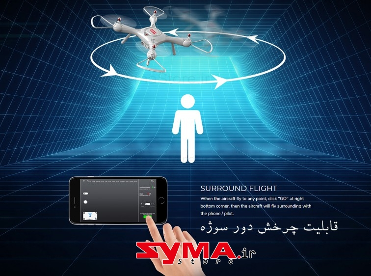 Syma X25Pro [SymaStore Iran Quadcopter] (6)