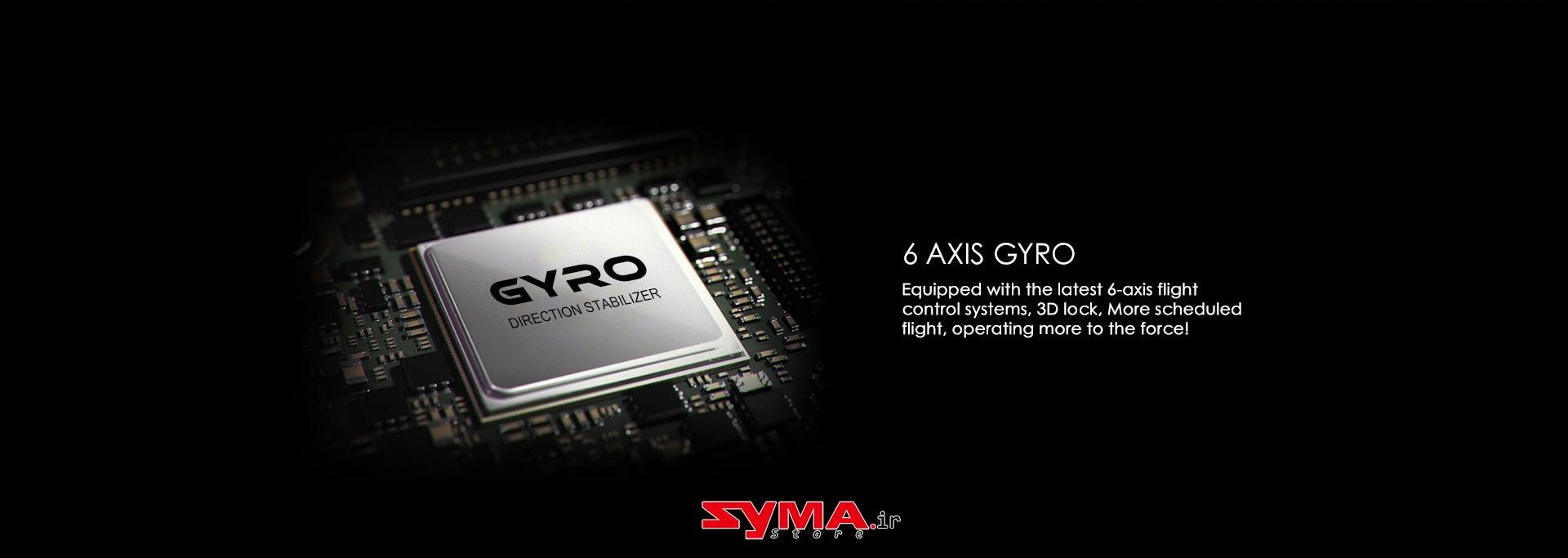 SYMA-X54HW-6-AXIS-GYRO