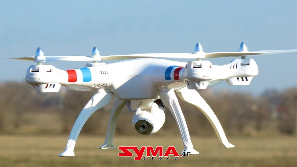 Syma-X8C