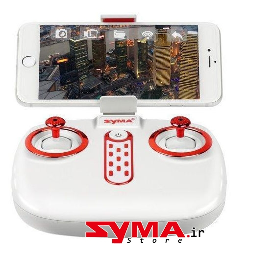 Syma-X8SW-Quadcopter-17