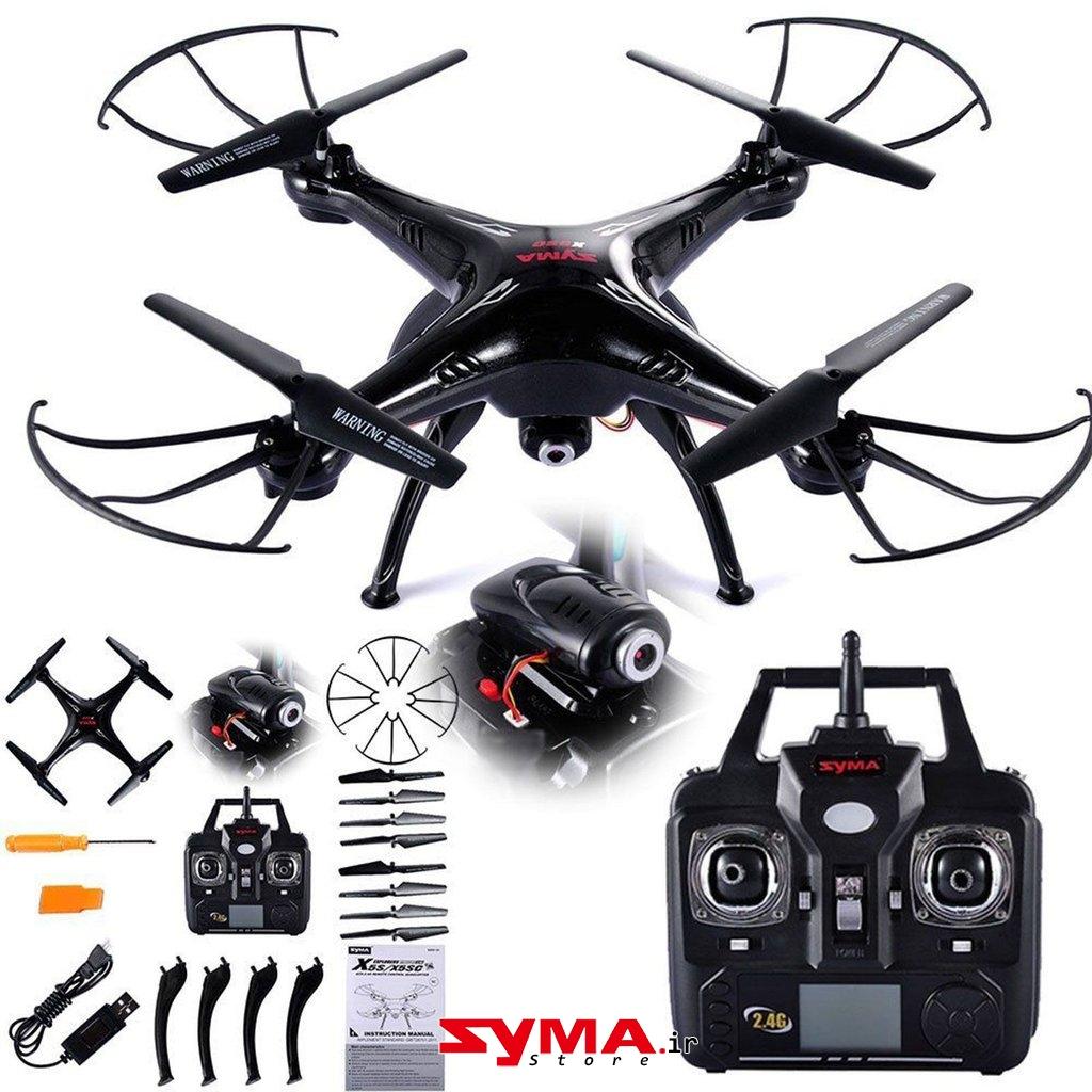 syma_drone3_1024x1024