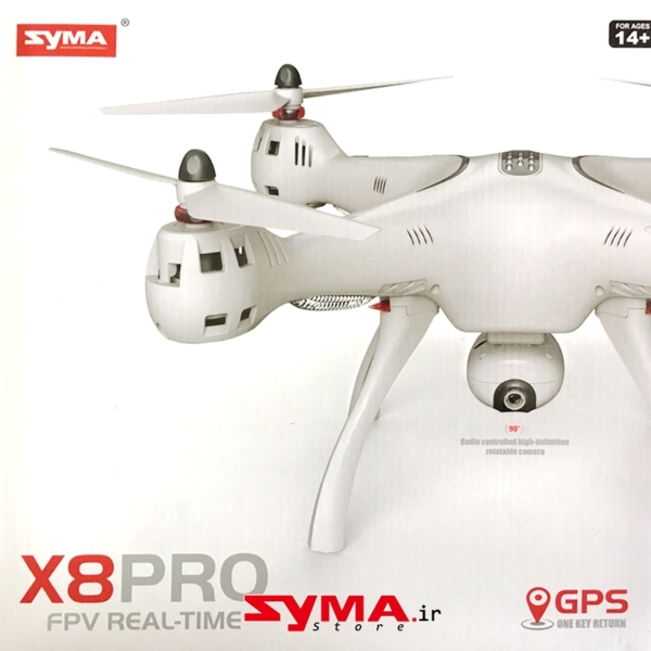 خرید کوادکوپتر سایما X8Pro