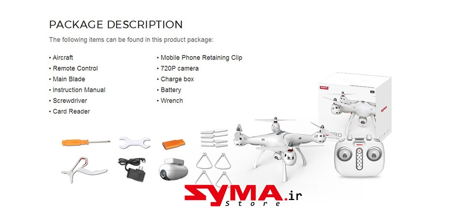 Syma X8Pro symastore (7)
