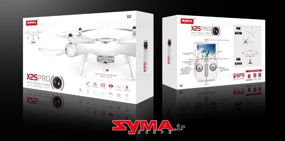 Syma X25Pro [SymaStore Iran Quadcopter] (18)