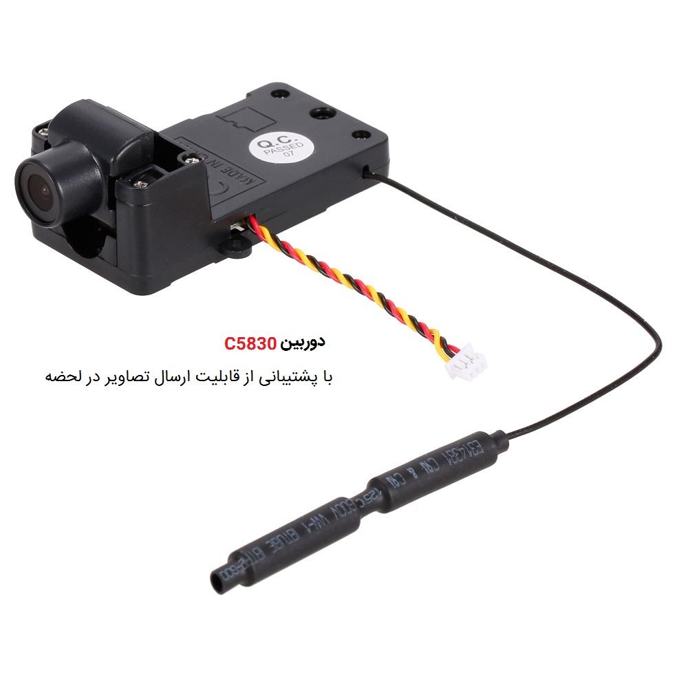 کوادکوپتر ام جی ایکس مدل Mjx Bugs 8 Pro با سرعت 70 کیلومتر در ساعت