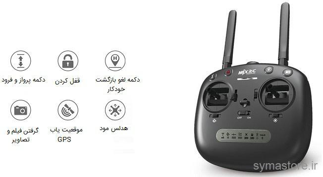 کوادکوپتر ام جی ایکس مدل MJX Bugs 3 Pro