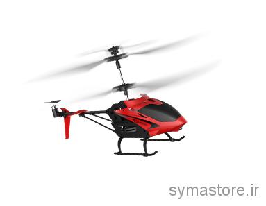 هلیکوپتر کنترلی سایما مدل Syma S5H