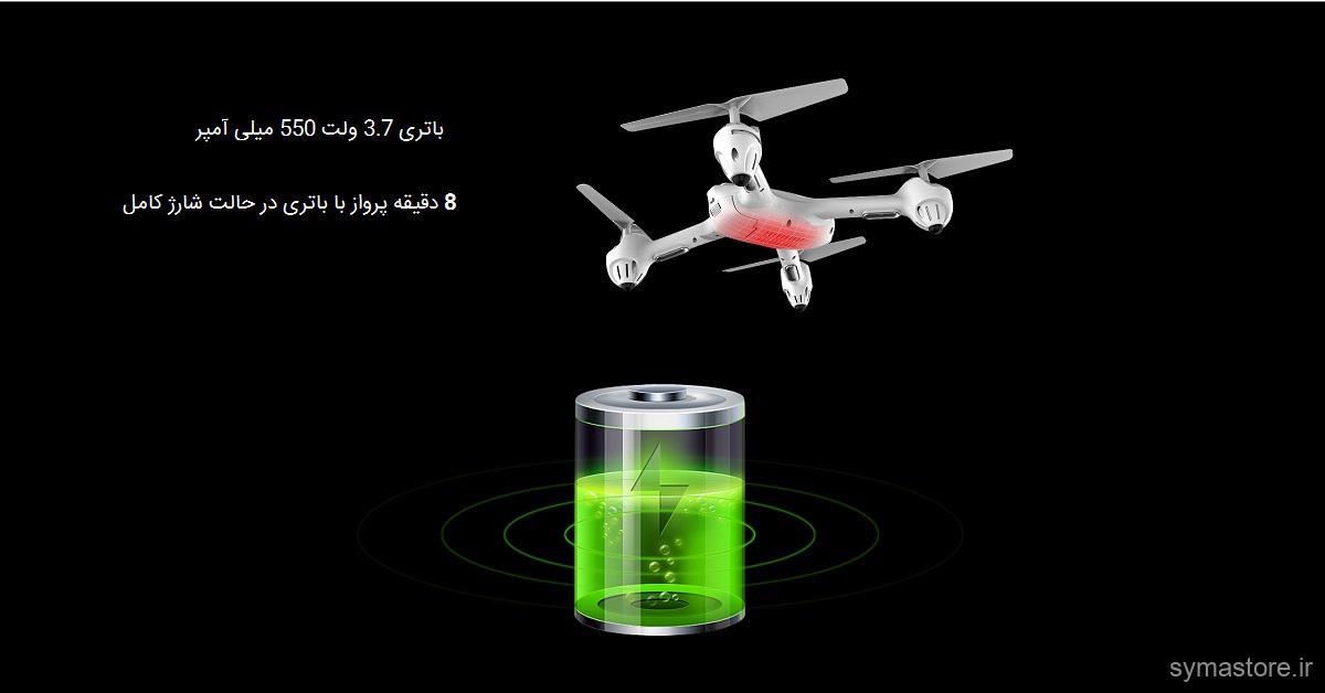 کوادکوپتر ام جی ایکس مدل MJX Bugs X708
