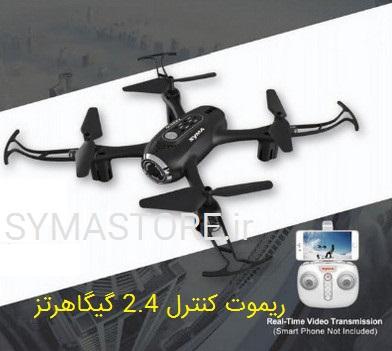 کوادکوپتر سایما مدل Syma X22sw