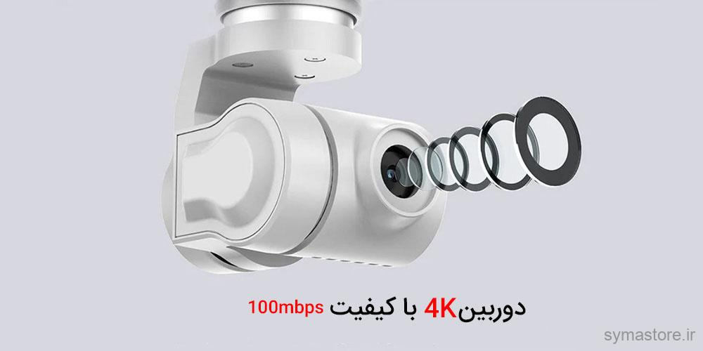 کوادکوپتر دوربین دار شیائومی مدل Xiaomi Fimi A3