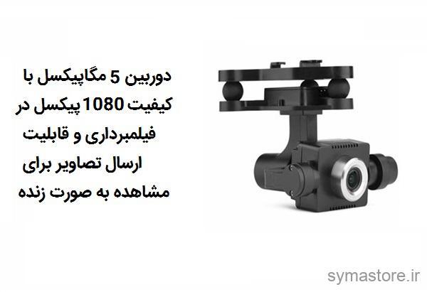 کوادکوپتر دوربین دار دبلیو ال تویز WLtoys Q363-H