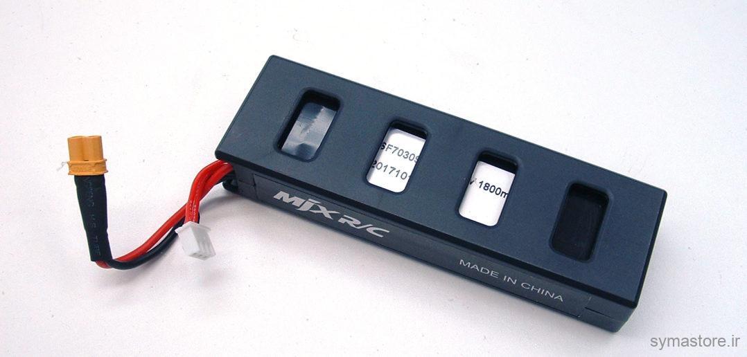 کوادکوپتر ام جی ایکس مدل MJX Bugs 3H