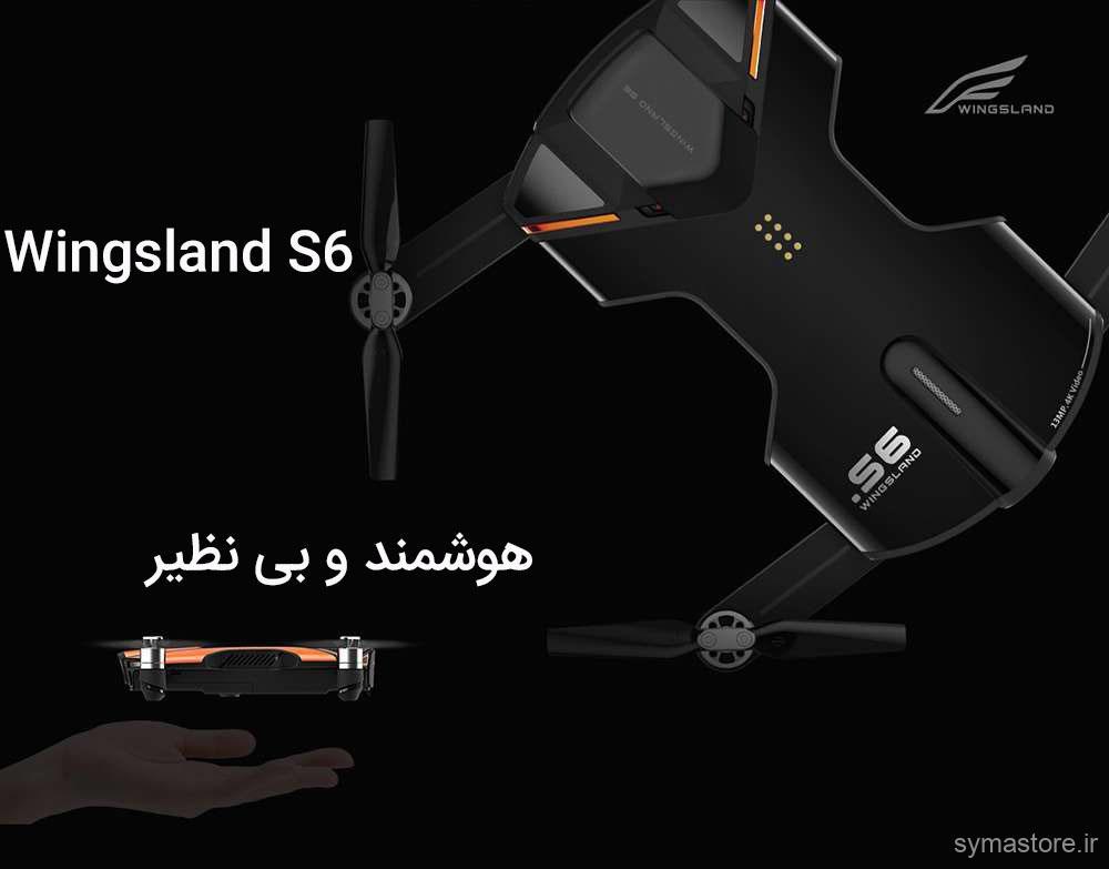کوادکوپتر وینگزلند مدل Wingsland S6