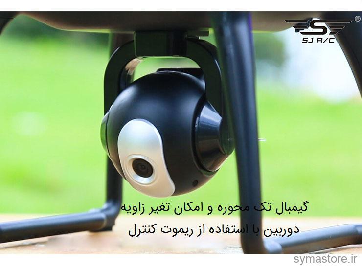 کوادکوپتر دوربین دار SJRC S70W