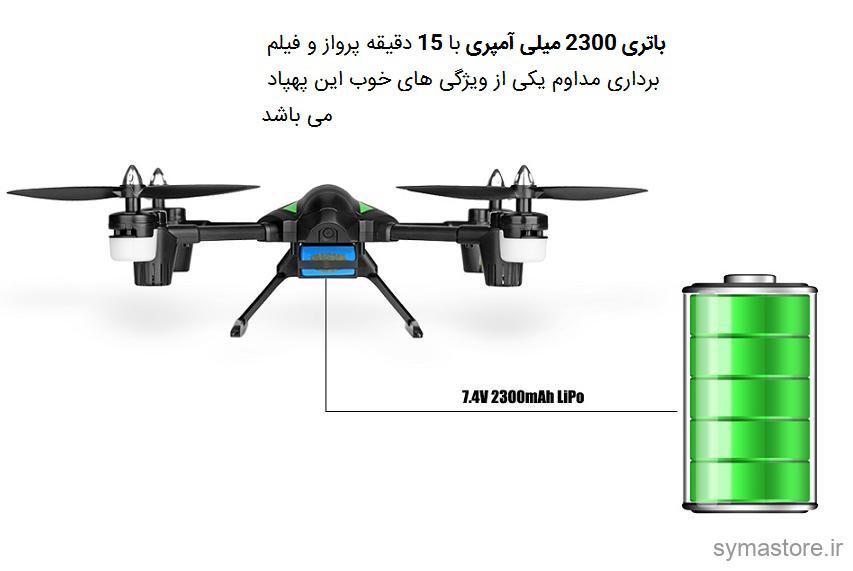 کوادکوپتر دبلیو ال تویز مدل WLtoys Q323-E