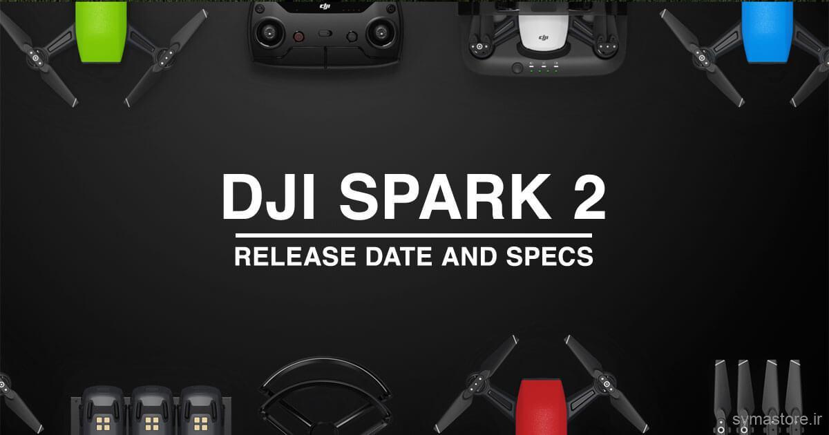 کوادکوپتر اسپارک مدل DJI Spark 2