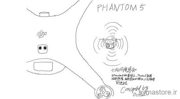 کوادکوپتر DJI Phantom 5 - فانتوم 5