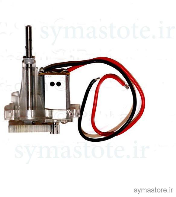 موتور کوادکوپتر سایما X8 sw