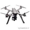 دوربین C6000 کوادکوپتر Bugs 3 pro