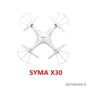 کوادکوپتر Syma x30
